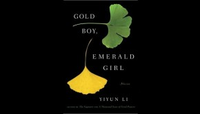 Gold-Boy-Emerald-Girl