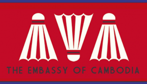 embassy of cambodia zadie smith omnivore review