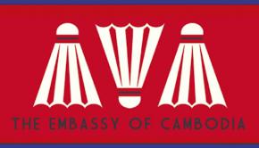 embassy of cambodia zadie smith omnivore review